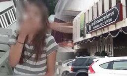 หนีไม่รอด! 'โชเฟอร์แท็กซี่หื่น' ทำร้ายสาวเมียนมา รวบได้คาห้องเช่าเมืองกาญจน์