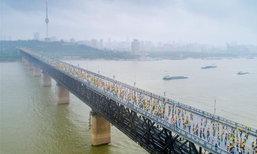 จีนปิดสะพานข้ามแม่น้ำแยงซีเกียง จัดงานวิ่งมาราธอนนานาชาติ