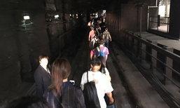 ฮ่องกงป่วน! รถไฟใต้ดินขัดข้อง นานเกือบ 2 ชั่วโมงครึ่ง
