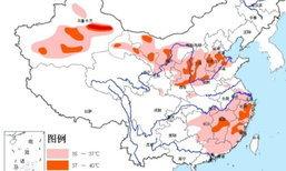 จีนเตือนภัยอากาศร้อนระดับสีส้ม บางพื้นที่ทะลุ 40 องศา