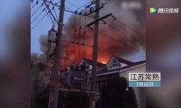 ตร.จีนรวบชายต้องสงสัยปิดตายวางเพลิงบ้านพักพนักงาน ครอกดับ 22 ศพ