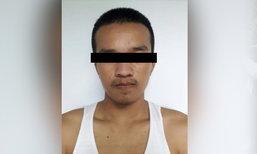2 ผู้ต้องหาถูกพาไปศาล โดดรถตู้หนีตำรวจทั้งกุญแจมือ