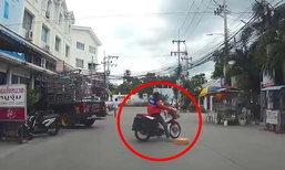 วิจารณ์สนั่น! พนักงานไปรษณีย์ โยนกล่องพัสดุกลางถนน เหตุเลี้ยวรถไม่พ้น