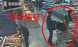 โจรจีนฉกกระเป๋าราบรื่น ก้มไหว้ 3 ครั้งขอพร ก่อนเปิดจิ๊กเงิน