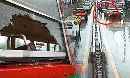 เดือดร้อนหนัก! นร.ต่างสถาบัน ยกพวกไล่ตีกันบนรถเมล์สาย 189