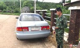 10 คนไทยถูกสปป.ลาวจับกุม หลังเข้าไปเผยแพร่ศาสนา