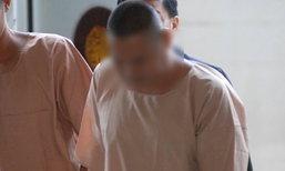 ศาลอุทธรณ์กลับ ยกฟ้องมือปืนป๊อปคอร์น ยิงม็อบปี 57
