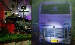 รถบัสทัวร์จีนแหกโค้งภูเก็ต พุ่งใส่อาคาร ดับคาที่ 1 ศพ