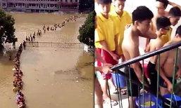 โรงเรียนจีนอ่วม น้ำท่วมสูง นักเรียน 1,300 คนต่อแถวลุยน้ำอพยพ