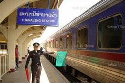 พระเทพฯทรงเป็นประธานเปิดขบวนรถไฟไทย-ลาวเที่ยวปฐมฤกษ์วันนี้