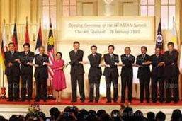 ผู้นำอาเซียนจะลงนามข้อตกลง ว่าด้วยความมั่นคงปิโตรเลียม