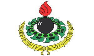 กรมสรรพาวุธทหารบกเปิดสอบบรรจุรับราชการ