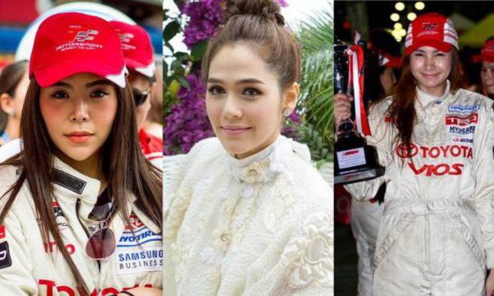 สวย เร็ว แรง 9 สาววงการบันเทิง ในสนามมอเตอร์สปอร์ตเมืองไทย