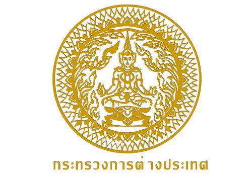 กต.ประชุมTPIFพัฒนาความเป็นหุ้นส่วนไทย-แปซิฟิก