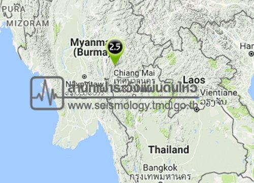 ดินไหวพม่า2.5Rห่างแม่ฮ่องสอน95กม.ไม่กระทบไทย
