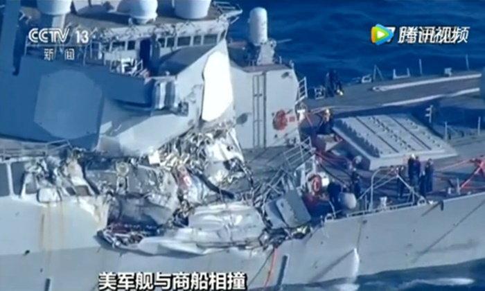 เรือพิฆาตสหรัฐฯ ชนกับเรือสินค้าฟิลิปปินส์ พบศพทหารเรือที่สูญหาย 7 ราย