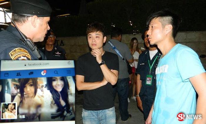 หนุ่มจีนแชทจีบสาวพัทยา นัดเจอเป็นกะเทย เก๊กซิมโดนต่อยซ้ำ