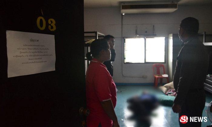 รปภ.หนุ่มตายพิสดาร แขวนคอ-มัดแขนขาในโรงเรียนสอนมวย