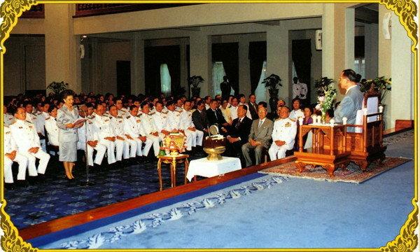พระบรมราโชวาทและพระราชดำรัสพระราชทานแก่องค์กรคณะบุคคลต่างๆ