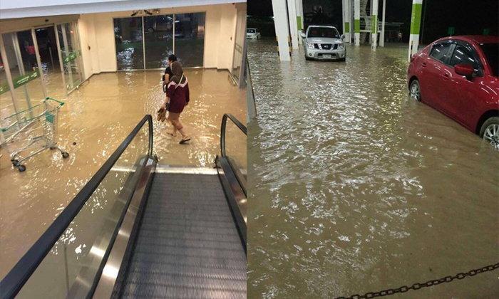 ฝนถล่มเมืองสงขลา นำท่วมทะลักเข้าห้างดัง