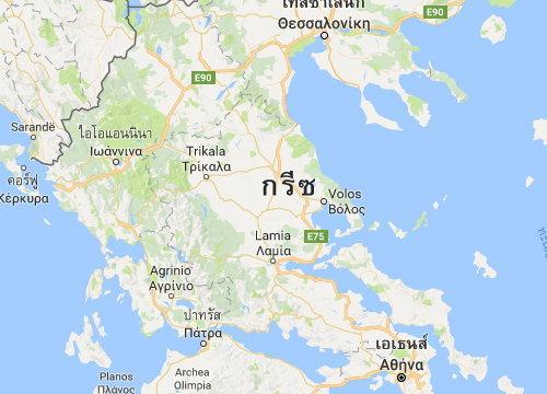 ตร.กรีซพบพัสดุส่งระเบิด8กล่องรวบทัน