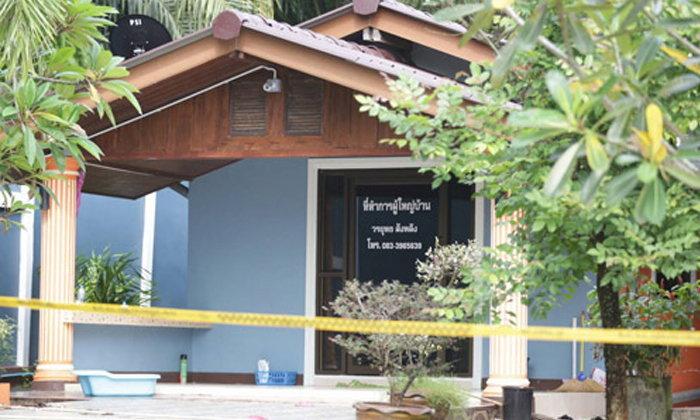 เผยปมใหม่ฆ่า 8 ศพ ผู้ใหญ่บ้านจ่อฟ้องนายทุน โกงที่ดินชาวบ้าน