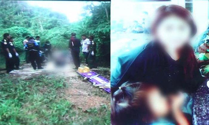 แม่ร้องปวีณา! ลูกสาวถูกฆ่าข่มขืนในสวนยาง 2 เดือน คดีไม่คืบ