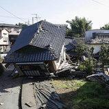 แผ่นดินไหวญี่ปุ่น