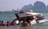 เร่งกู้ซากเรือสปีดโบ๊ทหน้าหาดอ่าวนาง