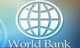 วิบูลย์แนะรบ.ดึงธนาคารโลกจัดการเงินกู้2ลล.
