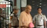 คุก 10 ปี พงศ์พัฒน์ รับสินบนโยกย้ายตร.บช.ก.อีก 4 โดน 6 ปี
