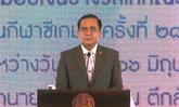 นายกฯมอบเงินรางวัลแก่คณะนักกีฬาซีเกมส์ทีมชาติไทย