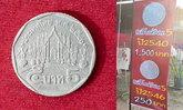 ฮือฮา! ร้านรับซื้อเหรียญห้าบาท ปี 40 ให้เหรียญละพันห้า
