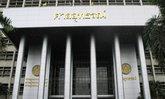 ศาลอุทธรณ์ยืน รพ.กรุงเทพ ชดใช้เงิน 10 ล้าน แม่ญี่ปุ่น