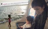ตามส่อง น้องมะลิ แม่โบว์ ขึ้นเครื่องบิน ในวันไม่มีพ่อปอ
