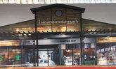 ร้านยางนาประชาวารินชำราบแห่งแรกในอุบลฯ