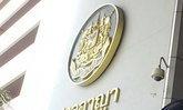 ศาลสืบพยานคดีค้ามนุษย์โรฮีนจาเพิ่ม14ปาก