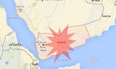 บึ้มฆ่าตัวตาย2ครั้งในเยเมนดับอย่างน้อย45ราย