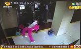 ชายจีนทำร้ายปล้นหญิงกด ATM โดยไม่รู้ที่กดเงินอยู่ตู้ข้างกันคือตำรวจ