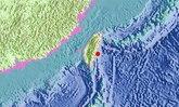 แผ่นดินไหว 5.6 เขย่าตะวันออกเกาะไต้หวัน