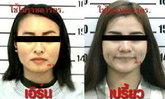 """2 สาวแก๊งฆ่าหั่นศพ """"น้องแอ๋ม"""" หลบหนีไปแล้ว"""