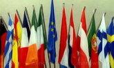 ผู้นำกลุ่มประเทศG7ประชุมร่วมวันนี้