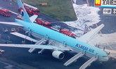 ไฟไหม้เครื่องบินโคเรียนแอร์ KE2708 อพยพ 319 ชีวิตรอดตาย
