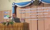 มล.ปนัดดาเปิดงานพัฒนาผู้ประกอบการใหม่2559