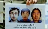"""หนุ่มใหญ่ชาวญี่ปุ่นผ่าตัด """"เฟซออฟ"""" หนีคดีกบดานไทย 11 ปี"""