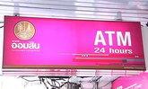 ธนาคารออมสิน ปิดตู้ ATMบางส่วน เจอแฮกสูญ 12 ล้าน