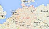 สนามบินเยอรมันสั่งอพยพด่วนหลังพบวัตถุต้องสงสัย