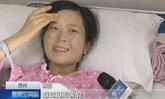 สาวจีนป่วยมะเร็ง ไม่รู้ตัวเองตั้งครรภ์ สู้โรคจนคลอดลูกสำเร็จ