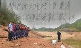 เด็กจีนเขียนสั่งลาพ่อแม่ ขอจบชีวิต..เพราะเรียนไม่เก่ง