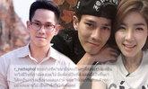 อาร์ โพสต์ให้กำลังใจอดีตแฟนสาว จียอน ผ่านมรสุมข่าวฉาว